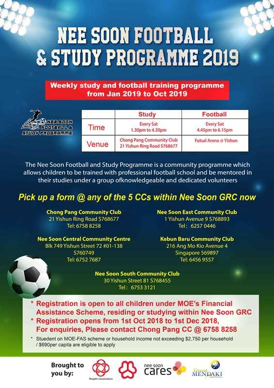 Nee Soon Football & Study Programme 2019