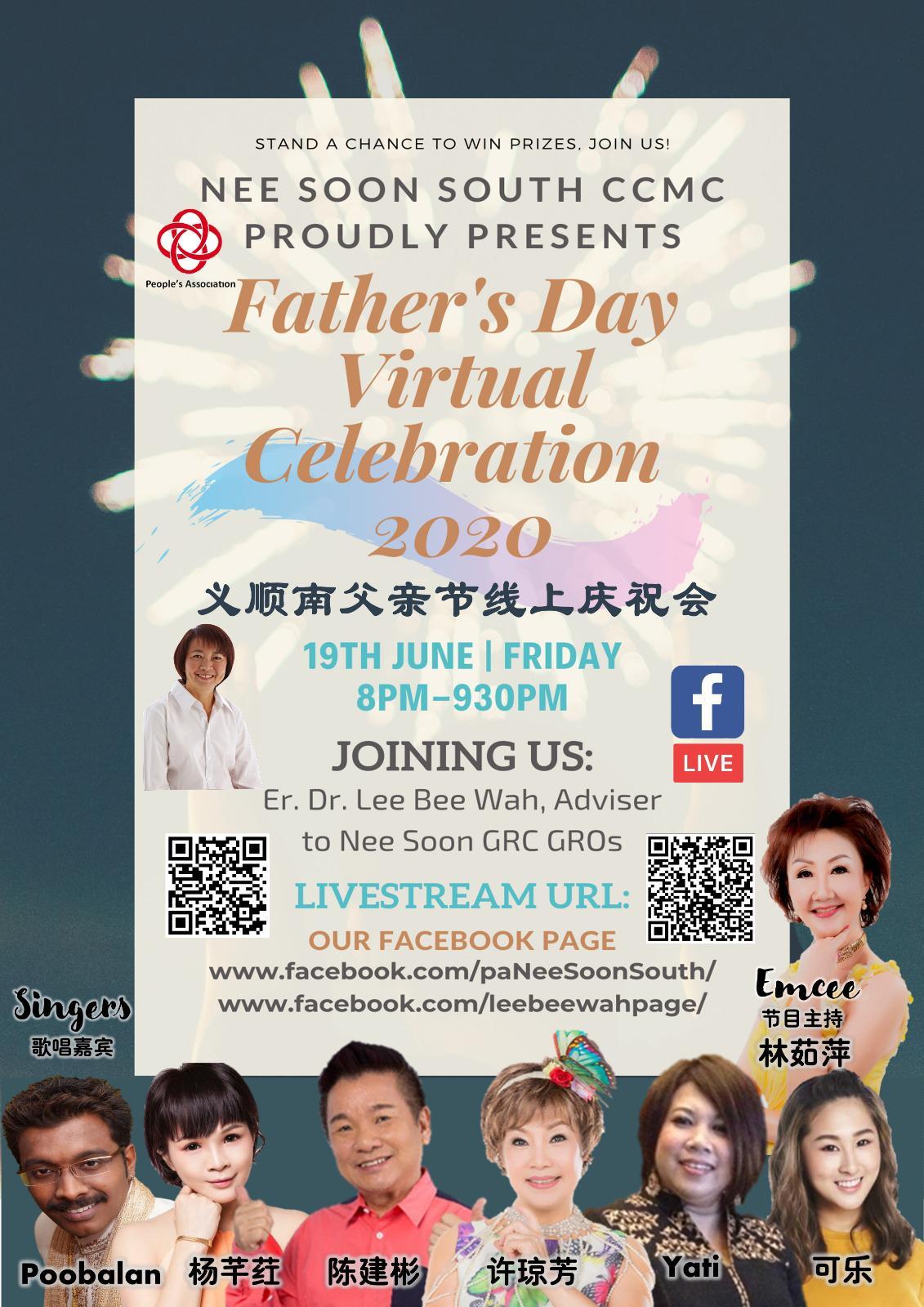 Father's Day Virtual Celebration 2020