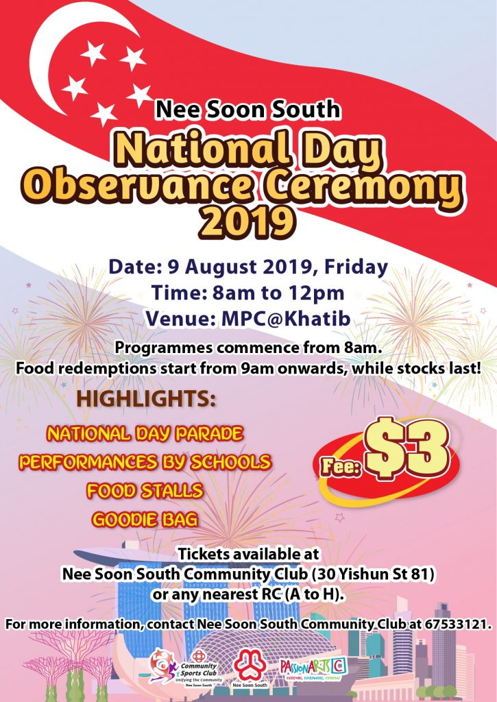 Nss National Day Observance Ceremony 2019