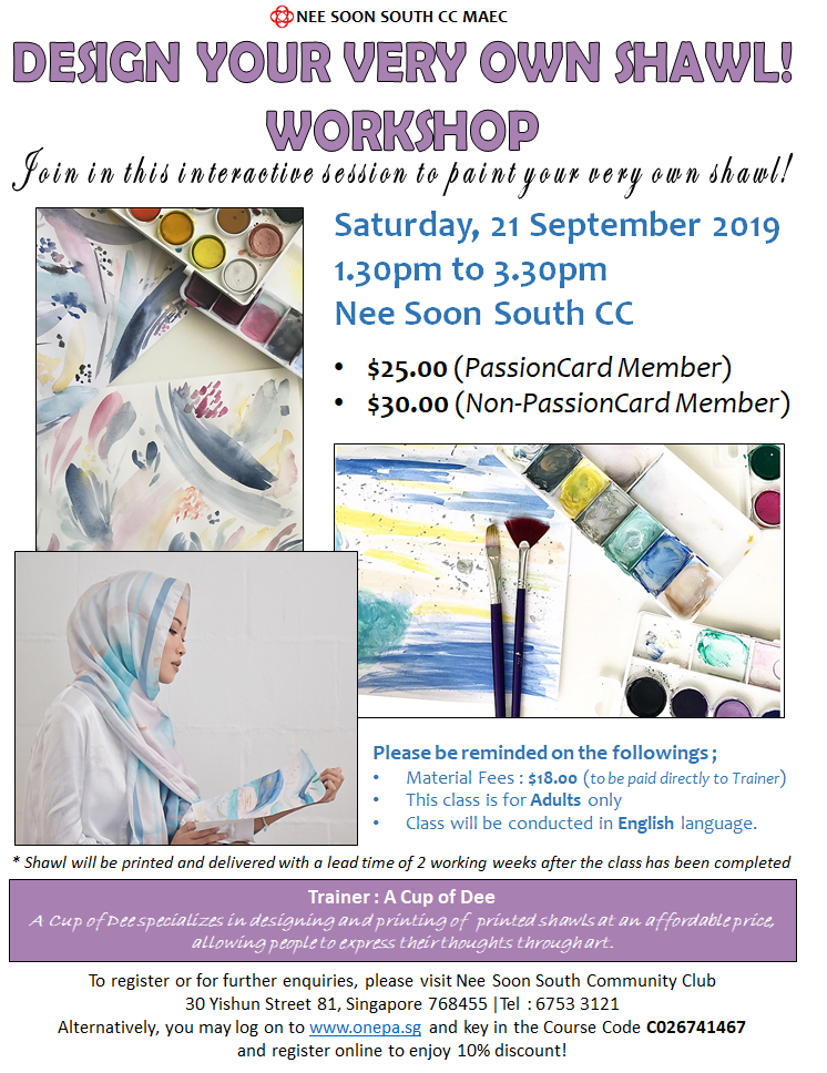Design Your Very Own Shawl Workshop