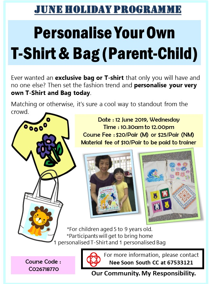 Personalise Your Own T-shirt & Bag (Parent-child)