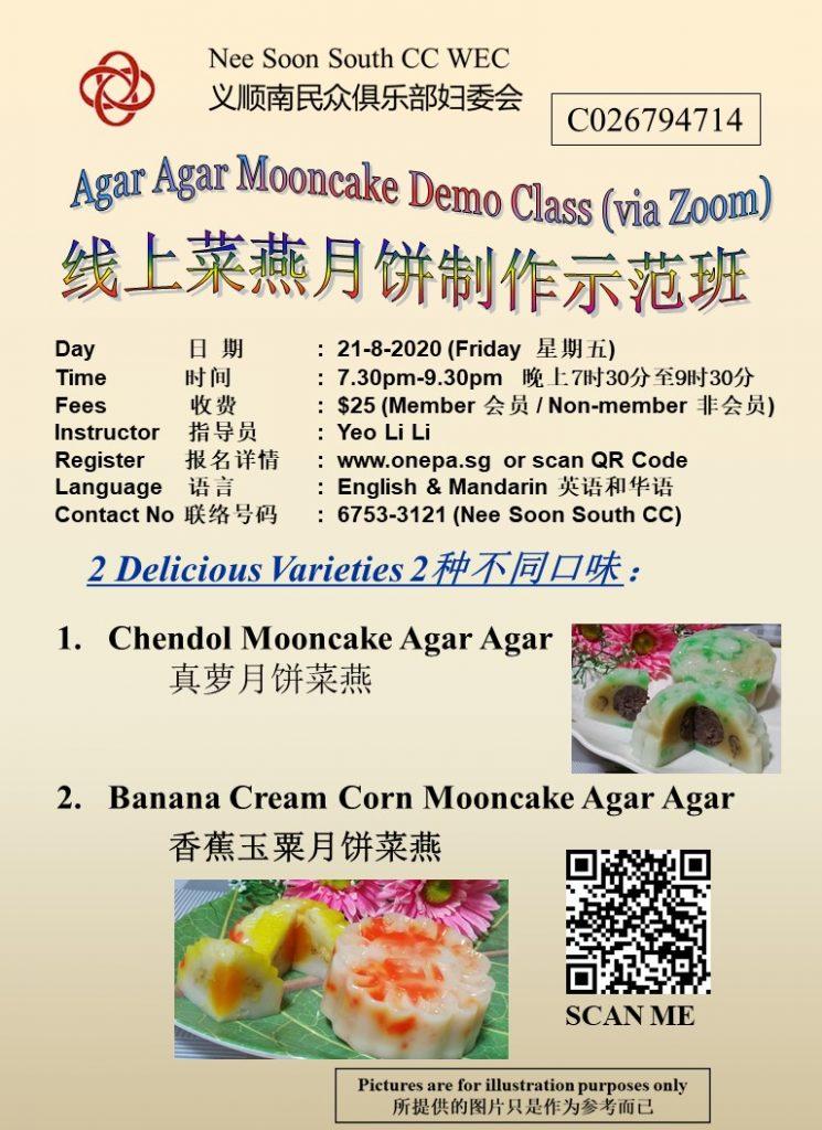 Agar Agar Mooncake Demo Class (Via Zoom)