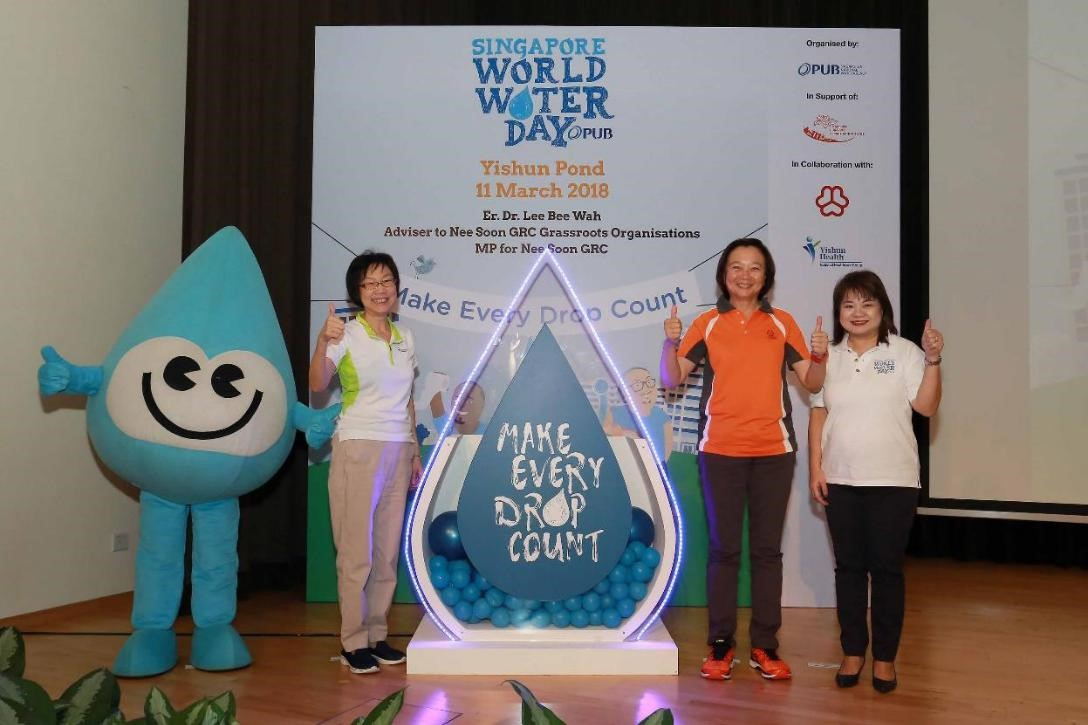 World Water Day's Event 2018