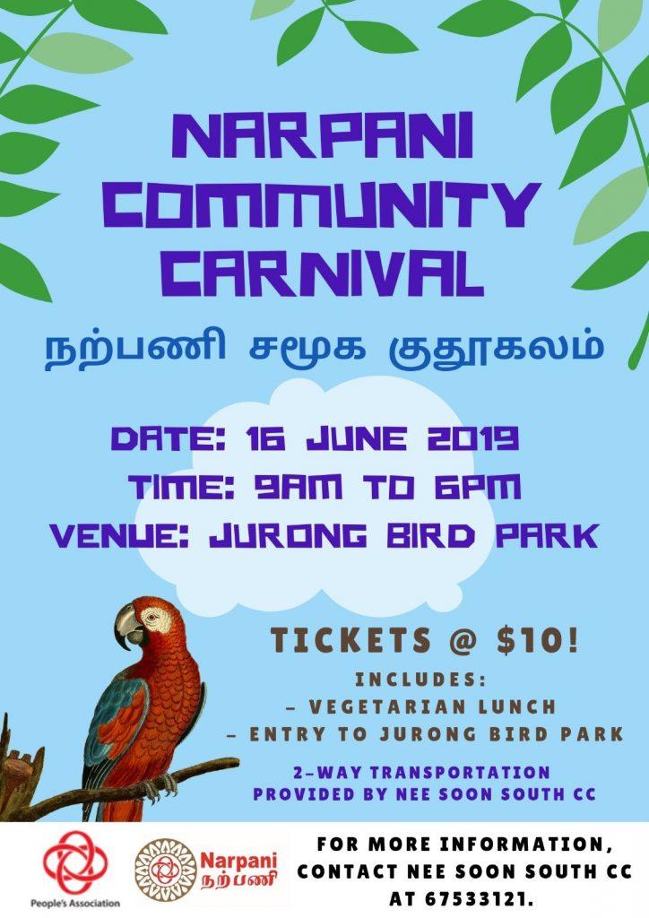 Narpani Community Carnival